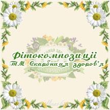 """Фитокомпозиции ТМ """"Сокровищница здоровья"""""""