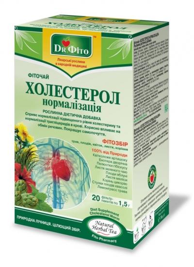 """Фіточай """"ХОЛЕСТЕРОЛ НОРМАЛІЗАЦІЯ"""""""