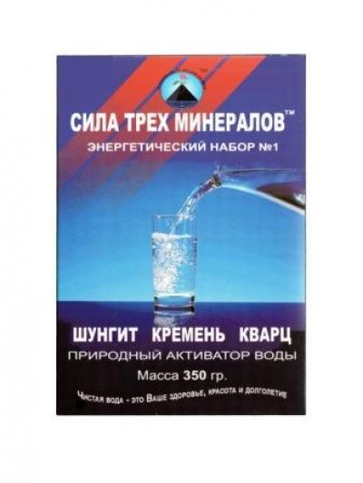 Сила трех минералов №1 - шунгит, кремень, кварц (350 гр.)