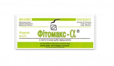 Фитомакс-Альфа