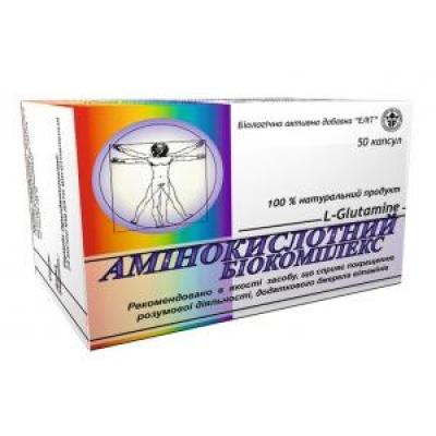 Аминокислотный Биокомплекс №50