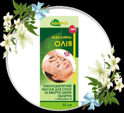 МАССАЖНАЯ КОМПОЗИЦИЯ «Омолаживающий массаж для сухой и увядающей кожи лица»