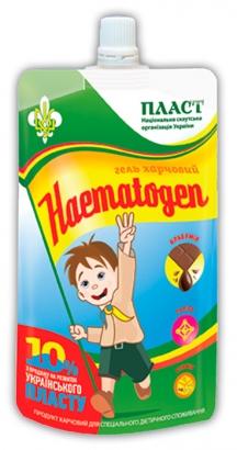 Гель пищевой Гематоген (Heamatogen)