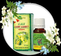 Ефірна олія  Іланг-ілангу