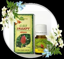 Ефірна олія Імбиру