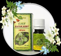 Ефірна олія Базиліку