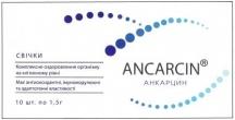 Анкарцин®-свечи