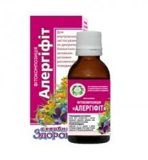 Фітокомпозиція «Алергіфіт»
