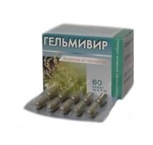 Гельмівір №60