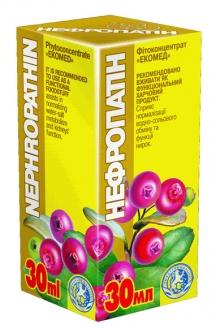 Нефропатин