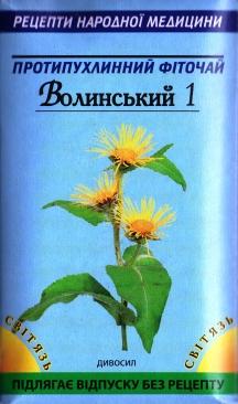 Волинський збір №1 (протипухлинний, онкопротекторний), 200 г