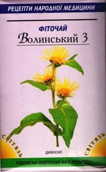 Волинський збір№3 (урологія, ожиріння, діабет, артрит), 200 г.
