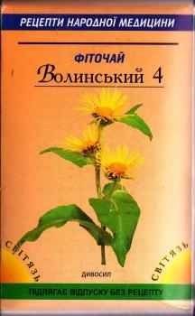 Волинський збір№4 (при безплідді), 200г