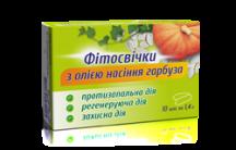 Фітосвічки з олією насіння гарбуза