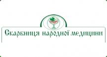 "ТМ ""Скарбниця народної медицини"""