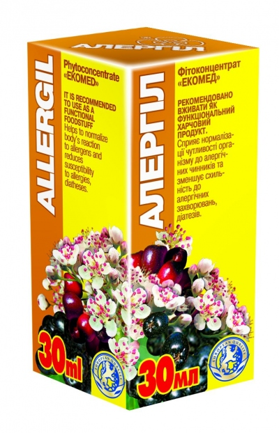 Аллергил
