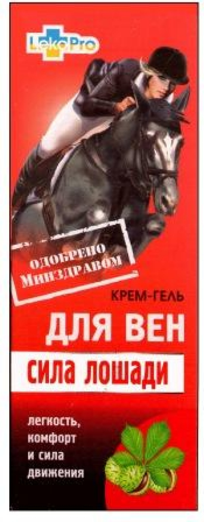 Крем-гель для вен «Сила лошади»