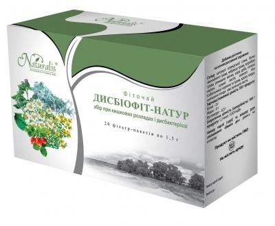 """Фиточай """"Дисбиофит-Натур"""""""