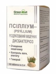 «Псиллиум.Раздраженный кишечник. Дисбактериоз» (90 таблеток по 0,4г)