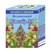 Фітозбір№1, Волинський, протипухлинний
